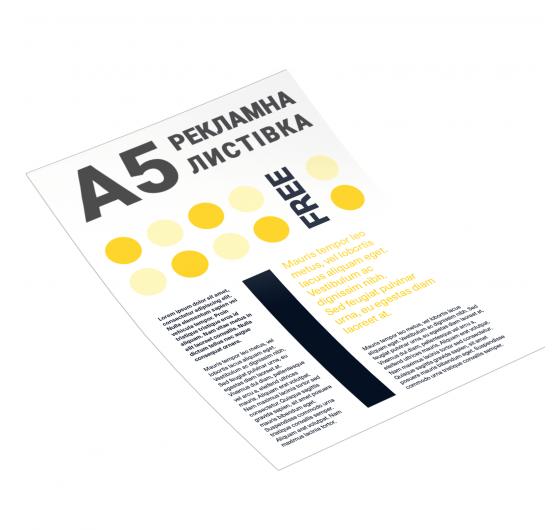 Печать рекламных листовок А5