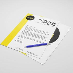 Фирменные бланки на дизайнерской бумаге Лён А4