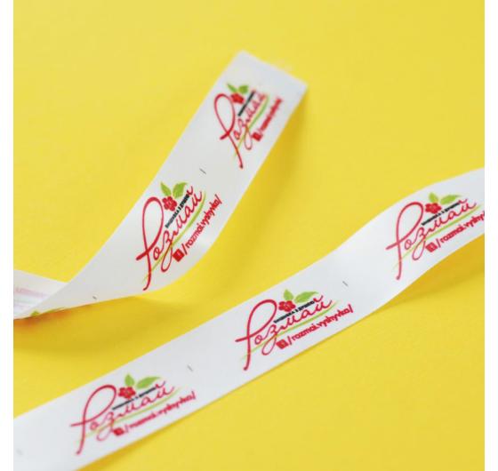 Бирки сатиновые с логотипом