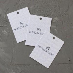 Картонные бирки 70 х 40 мм