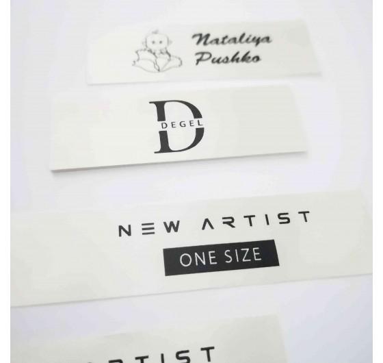 Бирки белый сатин с логотипом