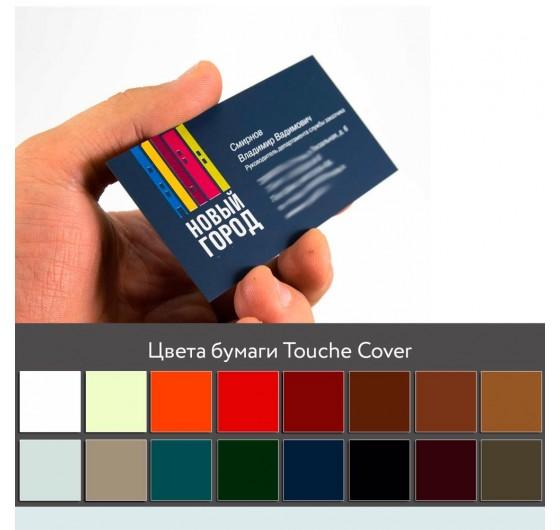 Визитки на картоне Touche Cover